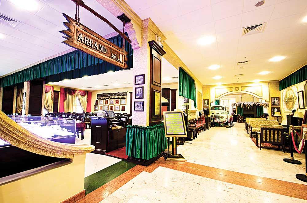 Arrand Restaurant